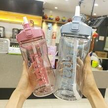 Пластиковая чашка для воды большой емкости портативная солома