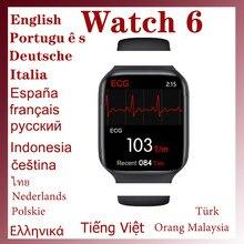 iwo 13 smartwatch w26+ 44mm smart watch 6 Series 6 men women Bluetooth call 1.75 Inch for apple VS w46