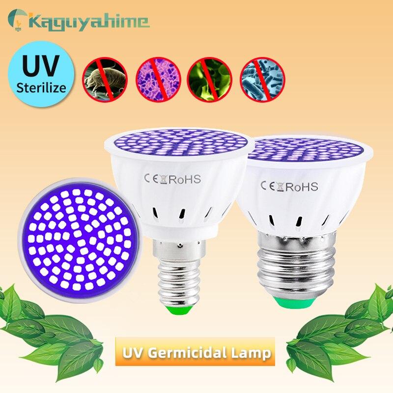 Kaguyahime E27 UV Bulb Ultraviolet Light AC 220V UVC Germicidal Disinfection Lamp Sterilizer Ozone Lamps Kill Mite Bacterial