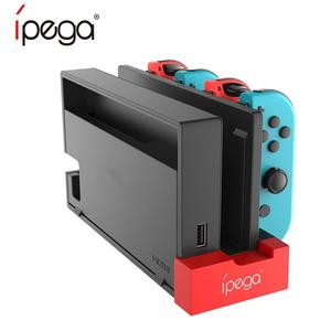 Ipega PG-9186 Controller Charger Charging Dock Stand Station Holder for Nintendo Switch Joy-Con Game Console with Indicator