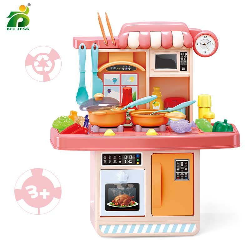 23-26Pcs Children Pretend to play Kitchen Cut Vegetable Cooking  House Plastic Miniature Food Set Education Toy For Girl Gift