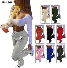 Streetwear Women Wide Leg Flare Stacked Ruched Pants High Waist Leggings Trousers Sportswear Sexy Stacked Tracksuit Sweatpants