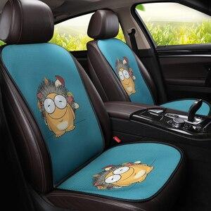 Car Seat Cushion Summer Cool C