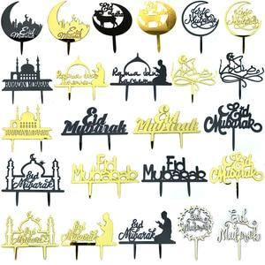 Image 1 - 1pcs Eid Mubarak Ramadan Cupcake Topper Decor Hajj Mubarak Cake Insert Card Muslim Eid Baking Baby Shower Party Supplies