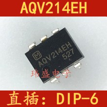 5PCS X AQV214 DIP-6 optocoupler
