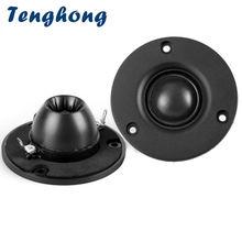 Tenghong 2 шт 4 Ом 8 3 дюймовый портативный аудиогромкоговоритель