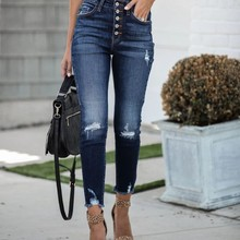 European and American women's high-waisted high-stretch retro ripped breasted jeans with small feet