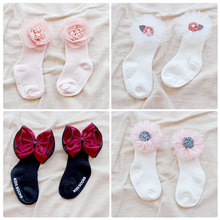 0-4Years Toddler Newborn Kid Baby Girls Socks Princess Lace