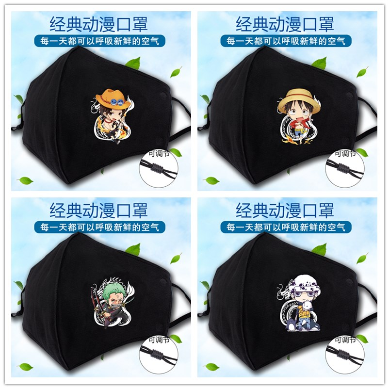 Anime One Piece Luffy Mask Men Roronoa Zoro Ace Kawaii Anti-Dust Adjustable Cotton Mask Adult Boys Emotiction Mouth-muffle