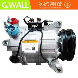 Для Sanden PXC16 Авто воздушный компрессор переменного тока для VOLVO FORD Focu P31315453 069917042B4 016128071B4 36001462 31366155