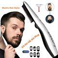 Многофункциональный Электрический стильный гребень для мужчин и женщин  быстрый нагрев  выпрямитель для волос и бороды  парикмахерские инс...