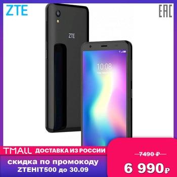 Купить Смартфон ZTE Blade A5 2020 15,5 см (6.09дюйм) 19.5:9 1560 x 720, 4x1,6 ГГц+4x1,2 ГГц, 8 Core, 2GB RAM, 32GB, 13Mpix+2Mpix/8Mpix