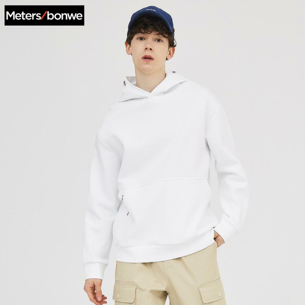 Metersbonwe 2020 New Basic Hoodies Male Hooded Sweatshirts High Quality Solid Colour Fashion Men Hoodies Leisure Streetwear