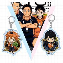 Милый брелок для ключей с героями мультфильмов волейбола и мальчика