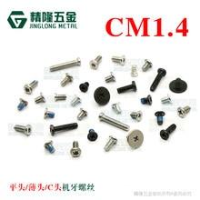 100pcs CM1.4*4 D=2.5*0.7 Thin head philips machine screw black zinc plated phone/computer screw Miniature precision screw