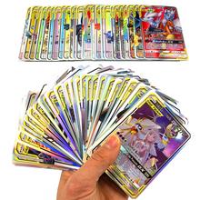 300 sztuk bez powtórzeń Pokemones card GX Shining TAKARA TOMY gry Battle Carte Trading zabawka dla dzieci tanie tanio CN (pochodzenie) -123 8 ~ 13 Lat 14 lat i więcej 5-7 lat Dorośli Europa certyfikat (CE) Zwierzęta i Natura Transport