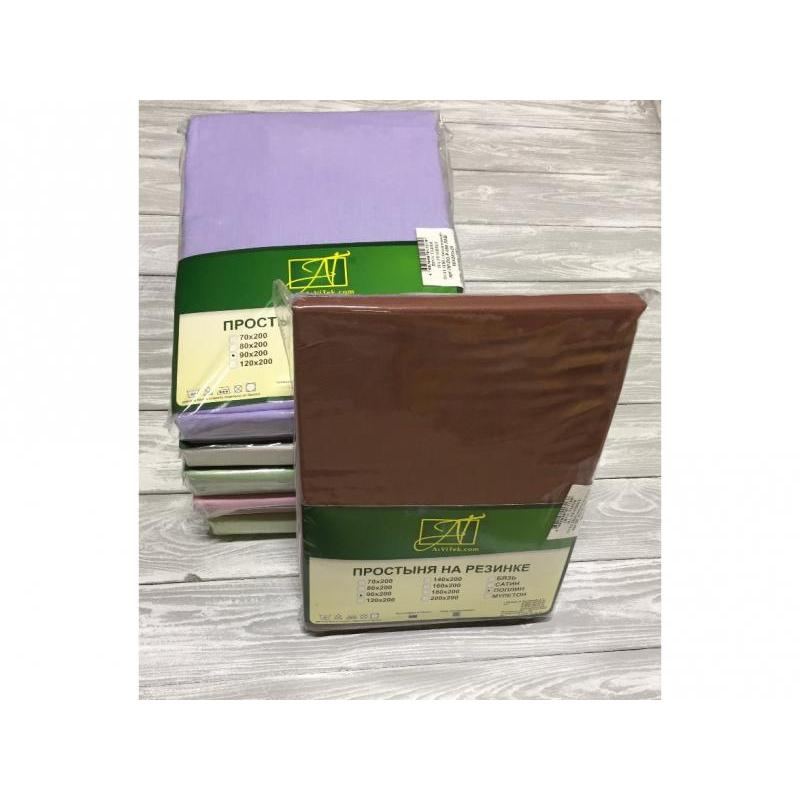 Bed Sheet With Elastic Band АльВиТек, 200*200 Cm, Chocolate