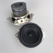 2pcs 52mm 2 Inch  Full Frequency Car Speaker 2 Ear Corner Cloth Side Double Magnetic Auto Tweeter
