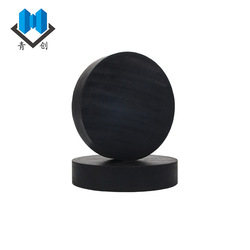 Highway Bridge Architecture Gyz Circle Laminated Rubber Bearing Rubber Cushion Block Rubber Shock Absorber Manufacturers