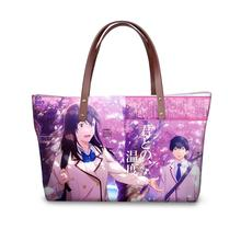HaoYun Luxury Women's Totes Handbags I want to eat your pancreas Large Capacity Girls Shoulder Bags Stylish Ladies Purse Bags everything i want to eat