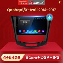 Junsun V1 pro 2G + 32G Android 10 para Nissan Qashqai Nissan X trail 2014 - 2017 auto Radio Multimedia reproductor de Video GPS 2 din dvd