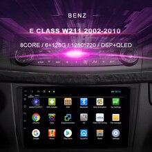 Dvd do carro para mercedes benz classe e w 211 android rádio do carro multimídia player de vídeo navegação gps duplo ruído