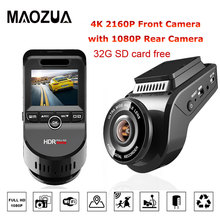 2 Inch Car DVR Night Vision Dash Cam 4K 2160P Front Camera with 1080P Car Rear Camera Recorder Video Support GPS/WIFI Car Camera цена в Москве и Питере