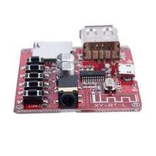 Bluetooth декодер доска MP3 без потерь автомобильный динамик усилитель Модифицированная Bluetooth 4,1 монтажная плата
