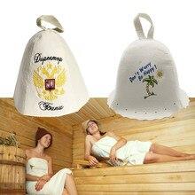 Aa livre tamanho impressão sauna chapéu acessórios moda estilo russo banho sentiu lã artificial anti calor chuveiro boné casa adulta