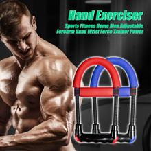 Durable Hand Exerciser Delicate Design Portable Forearm Hand Wrist Force Trainer Power Anti-slip Arm Strength Exercise