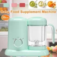 Multifunction Feeding Food Maker Supplement New Baby Food Cooking Blenders Steamer Processor Infant Fruit Vegetable Maker