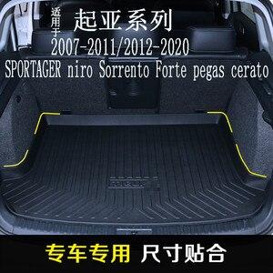 Image 1 - Geschikt Voor Kia Serie Kofferbak Mat Kia Sporage Niro Forte Cerato Sorento Stonic Kofferbak Mat