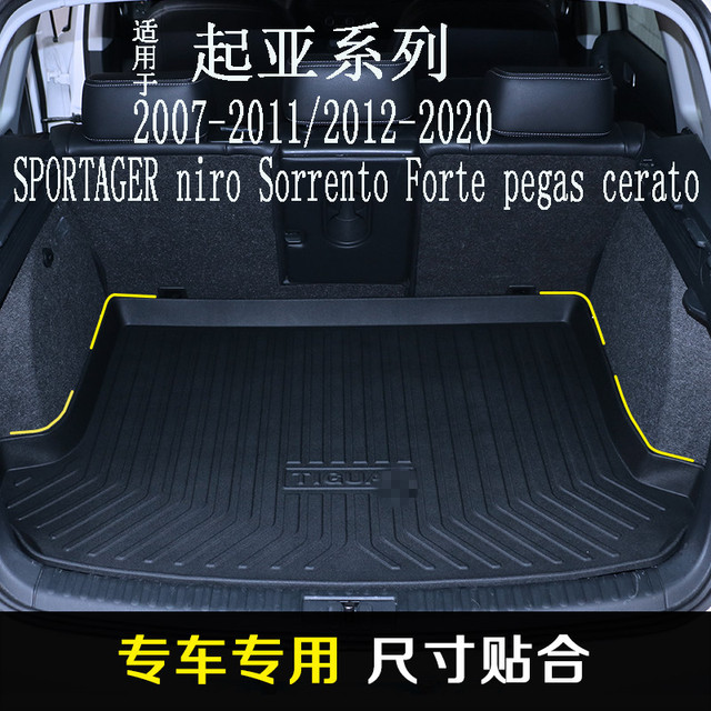 Geschikt Voor Kia Serie Kofferbak Mat Kia Sporage Niro Forte Cerato Sorento Stonic Kofferbak Mat