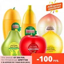 WOKALI Увлажняющий питательный крем для рук яблоко лимон груша клубника банан манго персик питание уход за кожей увлажнение