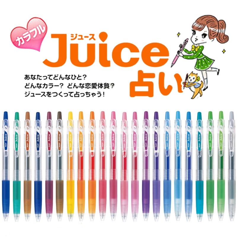 1PCS Pilot LJU-10UF Juice Gel Pen 0.38mm 24 Color Optional Smooth And Quick-drying Durable Writing Supplies