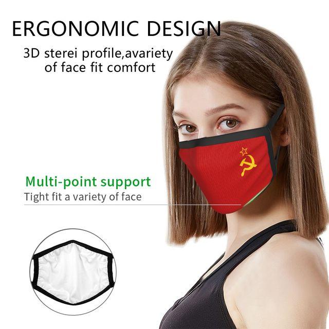 Многоразовая маска для лица с изображением СССР, советского флага 3
