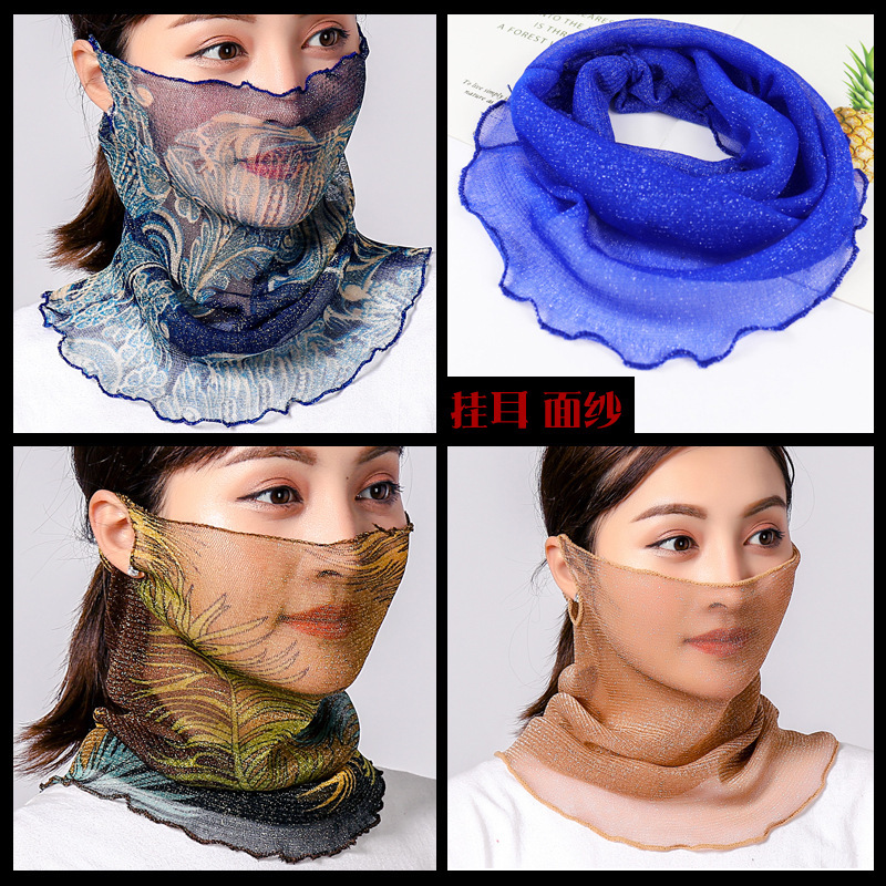 2020 New Face Mask Scarf Women Sun Protection Mouth Mask Neck Silk Scarves Outdoor Riding Chiffon Face Cover Shawl Handkerchief