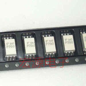 5 шт. TLP700 P700 оптопара/изолятор чип с оптопарой/SOP