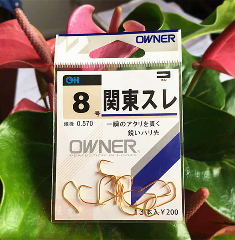 יפן בעל 10112 דיג ווי קאנטו Fishinghook בעלים הו זהב וו גבוה פחמן פלדה ללא עקיצה וו Bardless- ווים