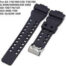 16 мм силиконовый резиновый ремешок для часов подходит для Casio G Shock Замена Черные Водонепроницаемые Ремешки для наручных часов аксессуары ...