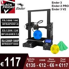 Creality 3D新エンダー 3 / Ender 3 プロdiy 3Dプリンタdrucker impresora 3D自己組み立てる 220*220*250 ミリメートルmeanwell電源在庫