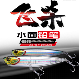 2020 NEW EWE AR-C Floating Pencil Lure 85/100mm 10/14g Topwater Stickbait Surface Popper Wobbler For Trout Bass Pike Fishinglure