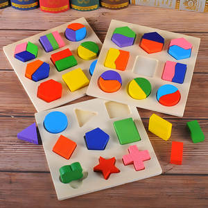 Toys Sorting Game Math-Bricks Montessori Wooden Learning Educational Baby Toddler Children