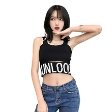 Women Short Camisole Sexy Temperament Knitted Letter Short V