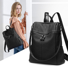 HOT 2019 Fashion Simple Backpack Female Waterproof Backpacks for Women Brand Anti-theft Travel Bag Leisure business laptop bag