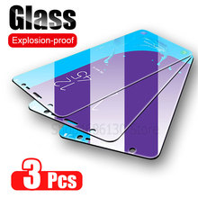 3Pcs Protective Glass for Samsung Galaxy A7 A9 2018 A6 A8 J4 Plus Screen Protector  Tempered Glass for Samsung A50 A51 A40 J6 J4