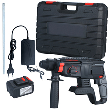 21V Brushless Heavy Duty 4 Function Rotary Hammer Drill 1 Inch SDS-plus Grip Handle 980 RPM Cordless Drill Demolition Kit