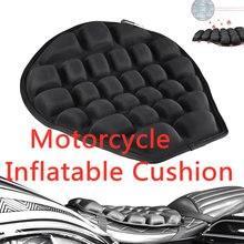 Подушка на воздушное сиденье для мотоцикла подушка езды из ТПУ