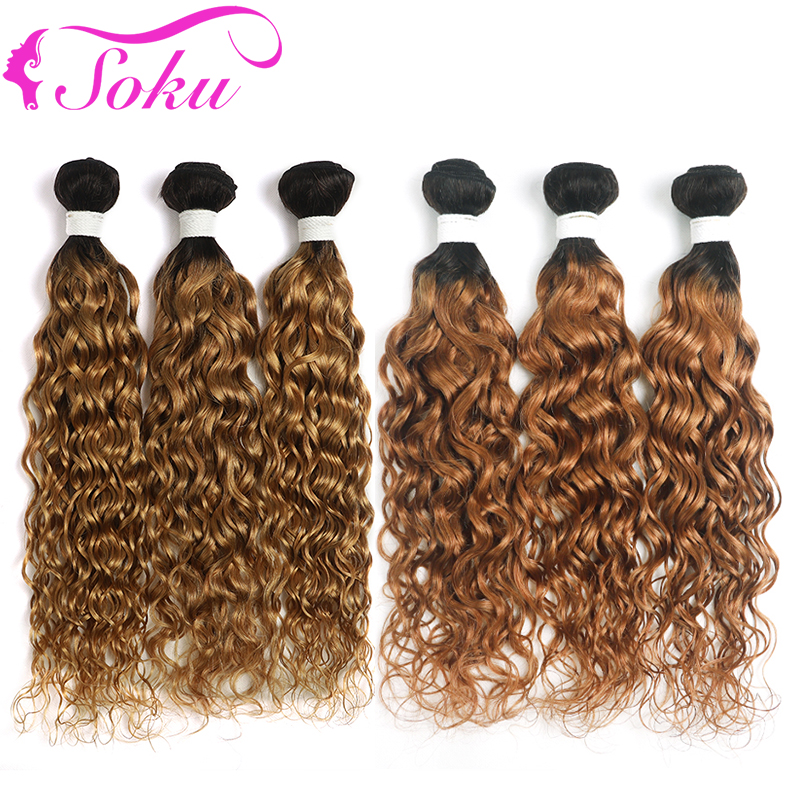 Brazilian Water Wave Hair Bundles SOKU 100% Human Hair Extensions 3/4 PCS Ombre Blonde Brown Red Hair Weave Bundles Non-Remy