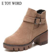 E TOY WORD Women Ankle Boots 2019 Autumn Woman Thick Heel shoes Zip Round Toe Platform female plush Winter women booties